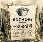 Anchovy2